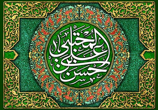 برخوردهای کریمانه امام حسن(ع)؛ از مردیکه به او فحشداد تا شاخهگلی که زنی به امام داد