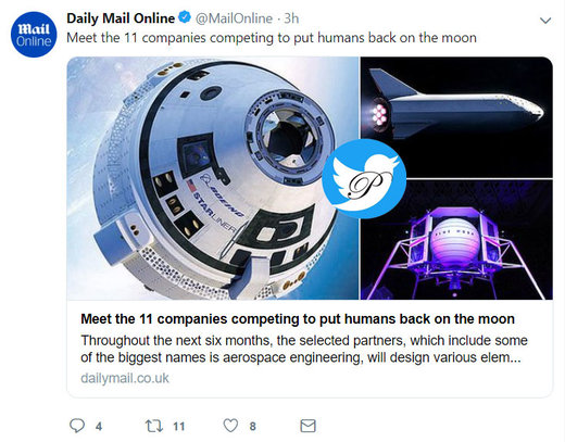 رقابت ۱۱ کمپانی برای بازگشت به ماه