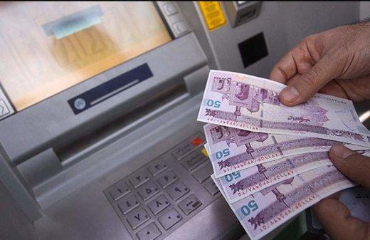 بانک مرکزی: سقف برداشت از خودپردازها افزایش نیافته است