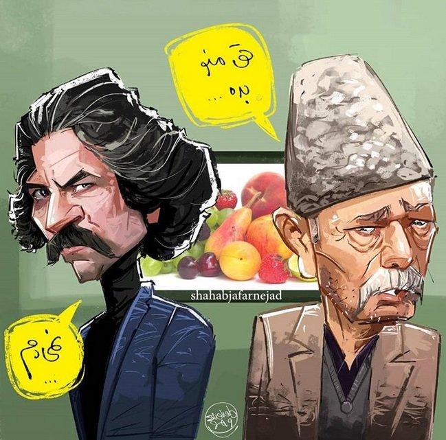 کاریکاتور,سریال ایرانی,تلویزیون