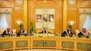 ادعای عربستان درباره جلوگیری از درگیری در منطقه