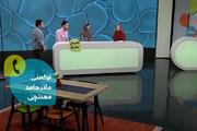 فیلم | اشتباه عجیب همسر کیمیا علیزاده روی آنتن زنده تلویزیون!