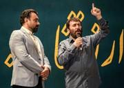 فیلم | مداحی سیامک انصاری