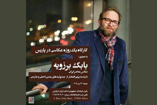 آثار عکاسان ایرانی از سیل در کن به نمایش درمیآید