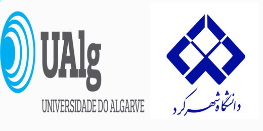 امضای تفاهمنامه همکاری آموزشی-پژوهشی دانشگاه شهرکرد و دانشگاه آلگرو کشور پرتغال