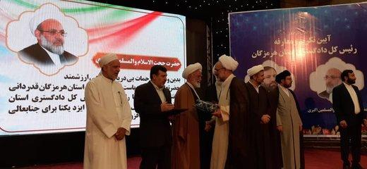 غلامحسین محسنی اژهای,دادگاه,فساد مالی
