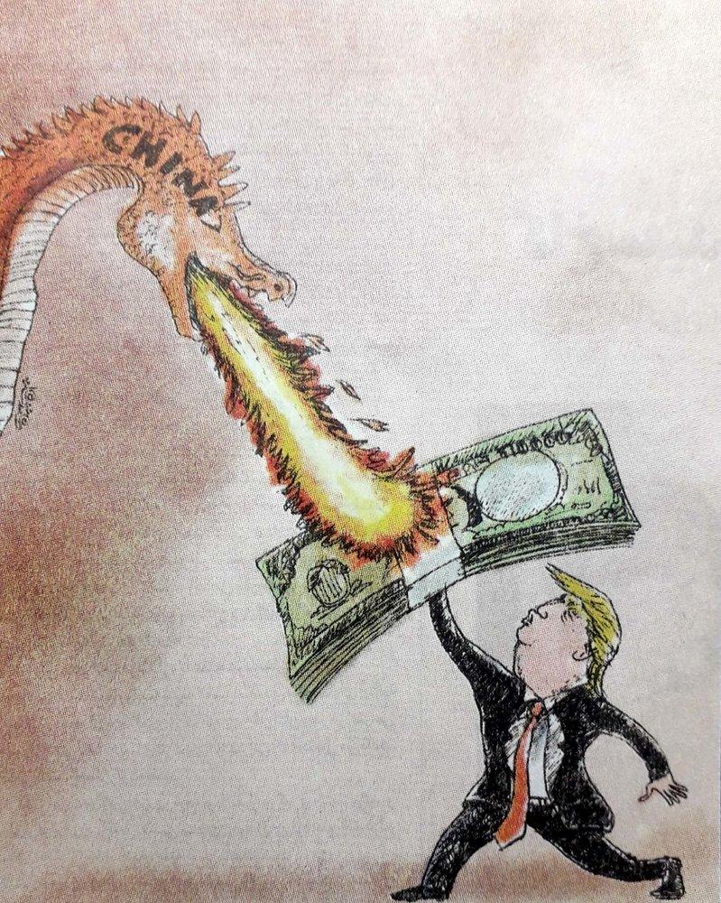 نمايي از جنگ اقتصادي آمريكا و چين!