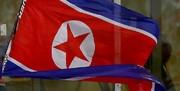 واکنش کرهشمالی به کمکهای بشردوستانه سئول