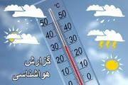 ۲ خرداد، آب و هوای ایران متغیر است/ از رگبار سریع تا باد شدید