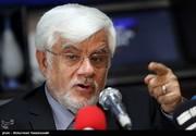 پاسخ مبهم عارف به احتمال رقابتش با لاریجانی بر سر کرسی ریاست مجلس