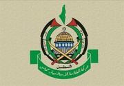 واکنش حماس به احتمال اعدام سه مبلغ سعودی در عربستان