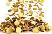 سکه ارزان شد؛ طلا در سراشیبی