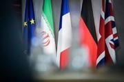 سفر یک مقام آلمانی به تهران با 2 هدف/ میانجیگری هم در میان است؟