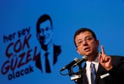 اعتراض شدید شهردار برکنار شده استانبول به حزب اردوغان