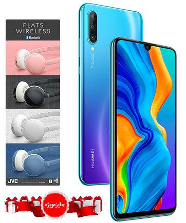 پیشفروش اینترنتی Huawei P30 lite آغاز شد