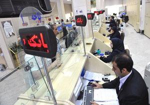 تغییر ساعت کاری بانکها در دو روز پس از شبهای قدر