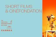 برگزیدگان بخش سینهفونداسیون جشنواره فیلم کن مشخص شدند