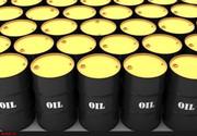 سبد نفتی اوپک چند قیمت خورد؟