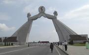 تصاویر   معماری عجیب و غریب در کره شمالی