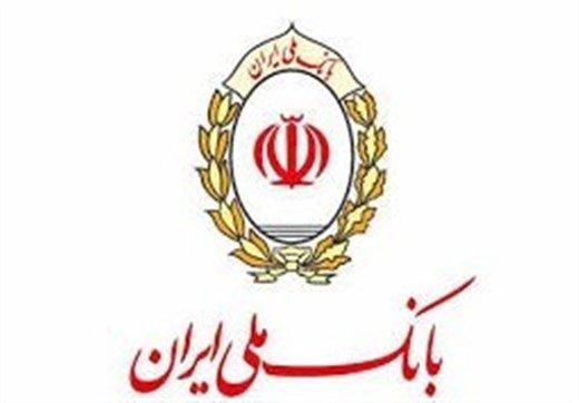 هشدار بانک ملی ایران نسبت به کلاهبرداریهای پیامکی حذف یارانه