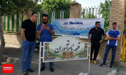 هشتمین مراسم سالگرد مرحوم ناصر حجازی
