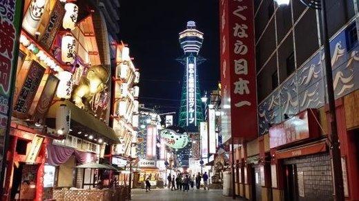 نگرانی ژاپنیها از افزایش نیافتن نرخ تورم!
