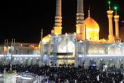 ایجاد ۶ هزار مترمربع فضای مسقف درحرم حضرت معصومه(س)