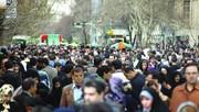 ایرانیها در  ۶۰ سال گذشته ۶۰ میلیون بیشتر شدهاند