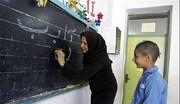 معلمان بخوانند/ توضیح درباره فرایند افزایش حقوق سال ۹۸ فرهنگیان