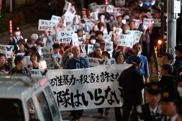 فیلم   تظاهرات ژاپنیها علیه حضور ترامپ در توکیو
