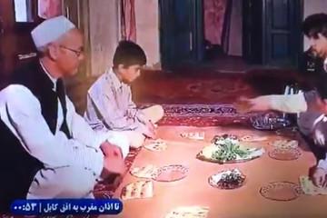 فیلم   پخش ربنای شجریان در هنگام افطار از تلویزیون افغانستان