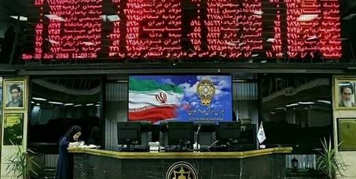 ریزش شاخص کل بورس تهران