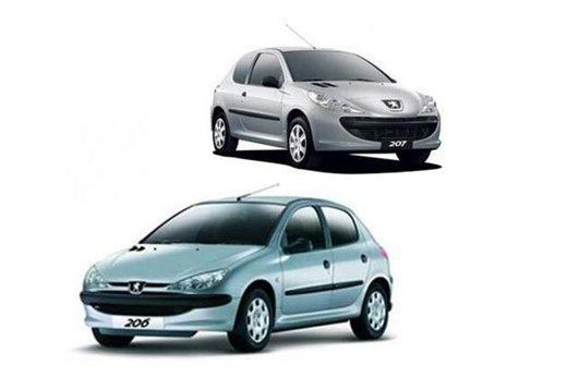فروش فوری پژو ۲۰۷ و پژو ۲۰۶ توسط ایران خودرو/ جزییات شرایط