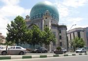 روزنامه شرق: اصولگرایان، حسینیه ارشاد را تصاحب کردند
