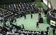 لایحه حمایت از کودکانونوجوانان در تعلیق/ مجمع تکلیف را مشخص میکند؟