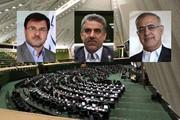 سه ناظر جدید هیات رییسه مجلس انتخاب شدند/کاندیداهای فراکسیون امید رأی نیاوردند