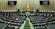 پس لرزههای مصاحبه ظریف با اشپیگل در صحن مجلس /درخواست چند نماینده اصولگرا از وزیر خارجه/نگاهی به حواشی پارلمان