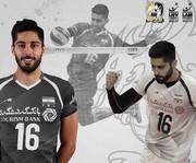 علی شفیعی ملیپوش والیبال ایران: پاداش؟ شیب؟ بام؟