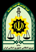 توضیح پلیس درباره علت تیراندازی در برخی نقاط تهران