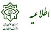 اطلاعیه وزارت اطلاعات درخصوص وجود دستگاه پوز و مقادیری طلا و ارز در دفتر زنگنه