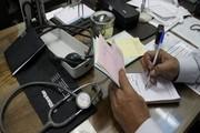 پزشکان صاحب امضای الکترونیک میشوند