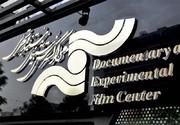 سینمای مستند و تجربی شفافسازی کرد