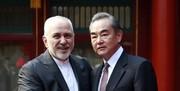آمریکا نگران نزدیک شدن بیش از این ایران و چین است