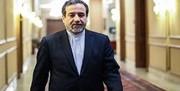 Iran deputy FM departs for Switzerland