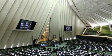 متن و حاشیه روز شلوغ مجلس؛ از یکهتازی لاریجانی تا تکرار ناکامی عارف