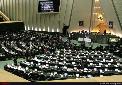 روسای ۷ کمیسیون تخصصی مجلس در سمت خود ابقا شدند