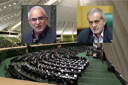 انتخاب بزشكيان نائبا اولا وعبدالرضا مصري نائبا ثانيا لرئيس البرلمان الإيراني