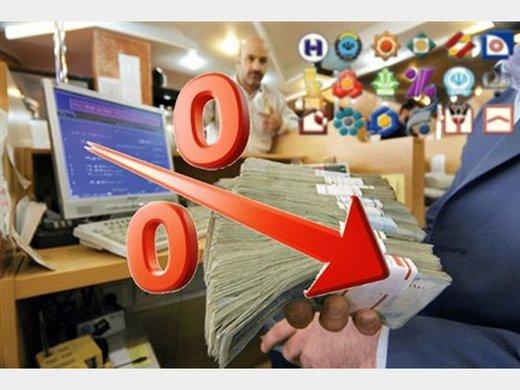 چرا افزایش سود بانکی به زیان اقتصاد ایران است؟