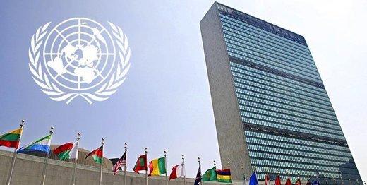 درخواست صریح سازمان ملل از روسیه