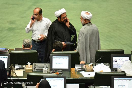 انتخابات هیئت رئیسه مجلس